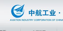 title='襄阳航力机电技术发展有限公司'