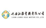 title='六安江淮电机有限公司'