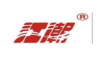 title='浙江湖州江潮电机有限公司'
